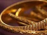 Gold & Precious Metal